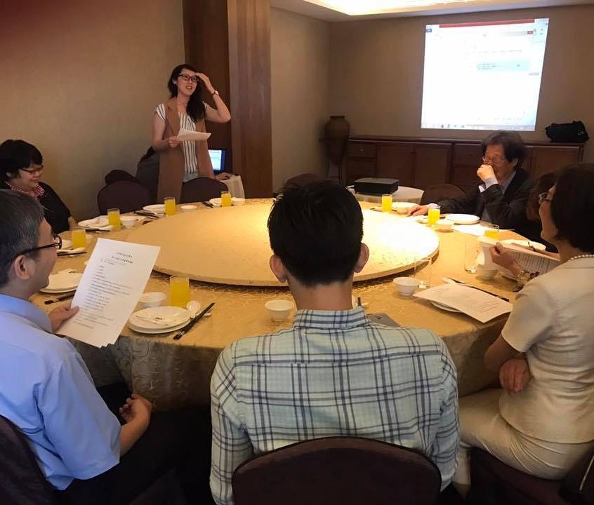 第一屆第三次理監事會議