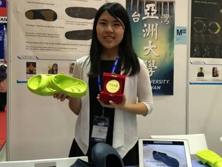 拖鞋業千金研發不會積水的鞋子獲金牌獎