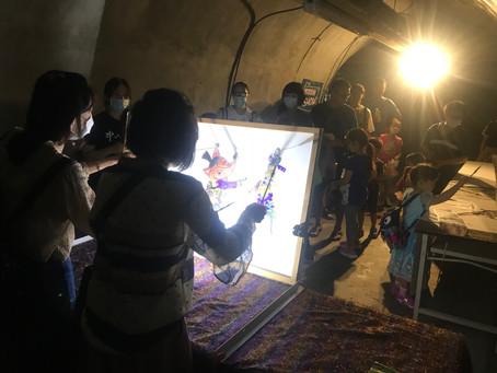 穿越時空的光影旅程—皮影戲的創新教學與推廣