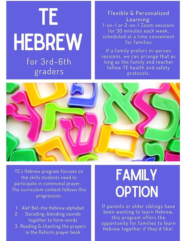 Hebrew 2021-22 Flyer.jpg