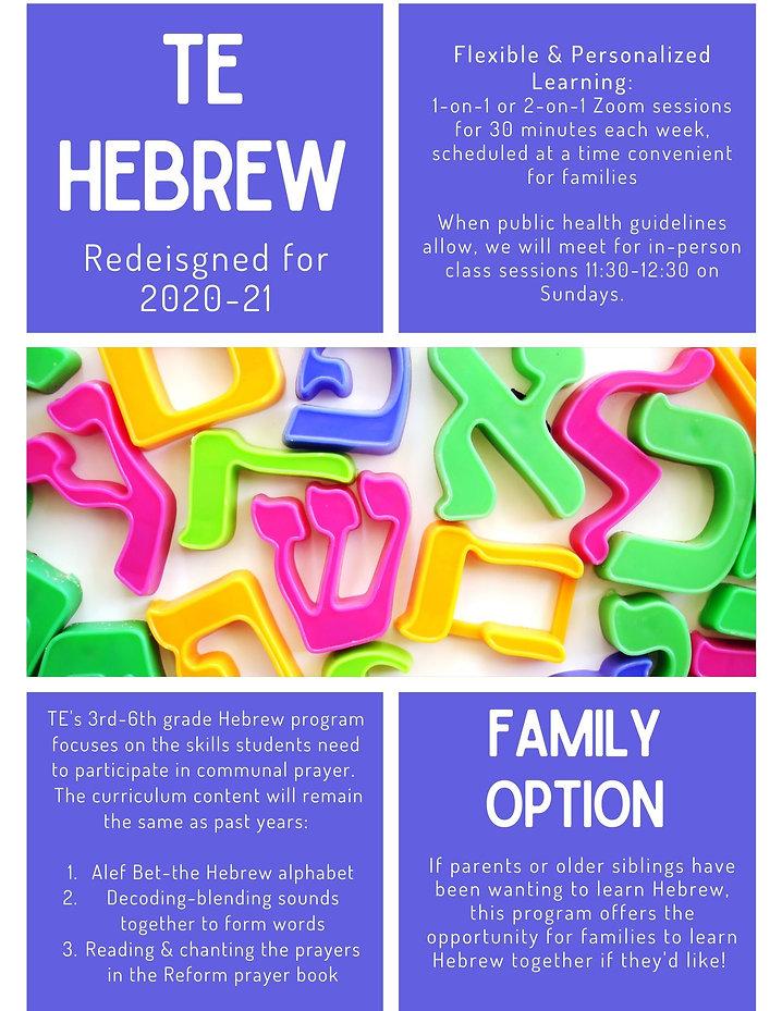 Hebrew 2020-21 Flyer.jpg