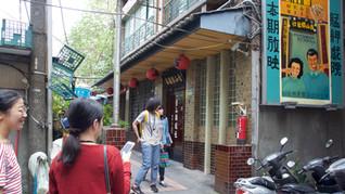 體驗老城區的復古風華