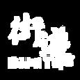 街頭白logo.png