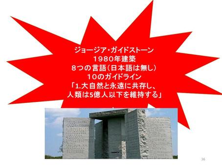 最近の情勢について(独り言!)
