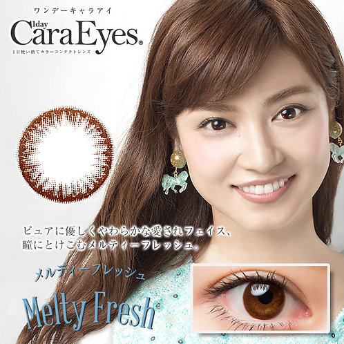 日本Caraeyes Melty Brown 1盒10對