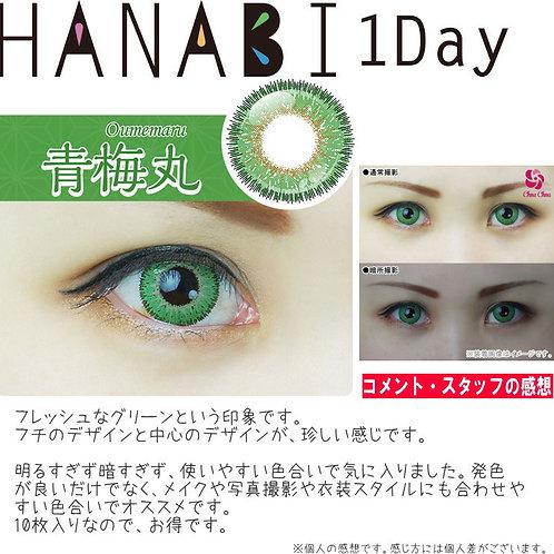 日本Hanabi 綠色 ***散裝1對***