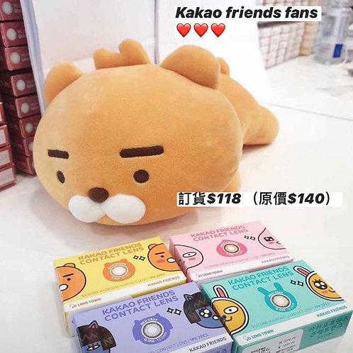 kakao friends 月con 各色1盒 共4盒