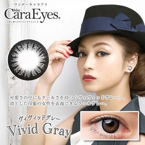 日本Caraeyes Vivid Gray 1盒15對