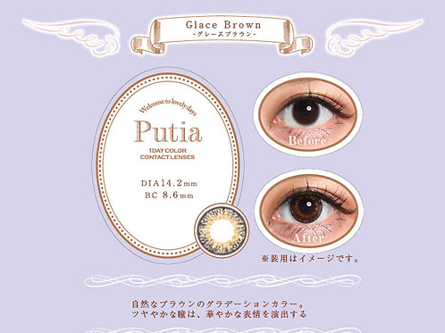 日本Putia Grace Brown  1盒15對