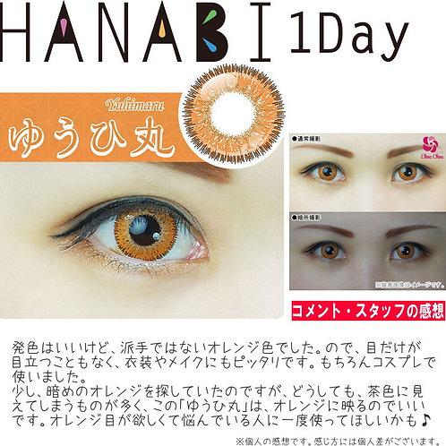 日本Hanabi 橙色 ***散裝1對***