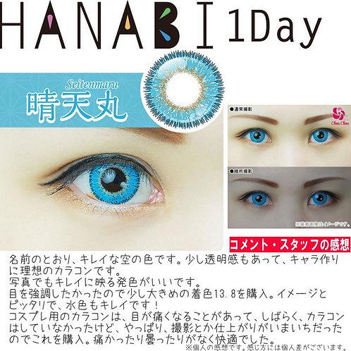 日本Hanabi 淺藍色 ***散裝1對***