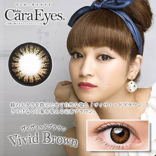 日本Caraeyes Vivid Brown 1盒15對