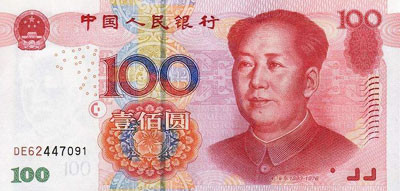 100-yuans-dinheiro-moeda-china-1.jpg