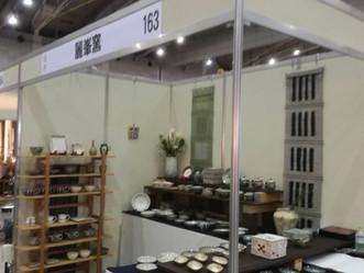 第41回西日本陶磁器フェスタ出展