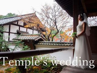2018年12月「京都の西寿寺」で本格仏前式の受付スタート!