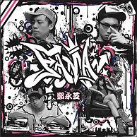 cover fama C.D.jpg