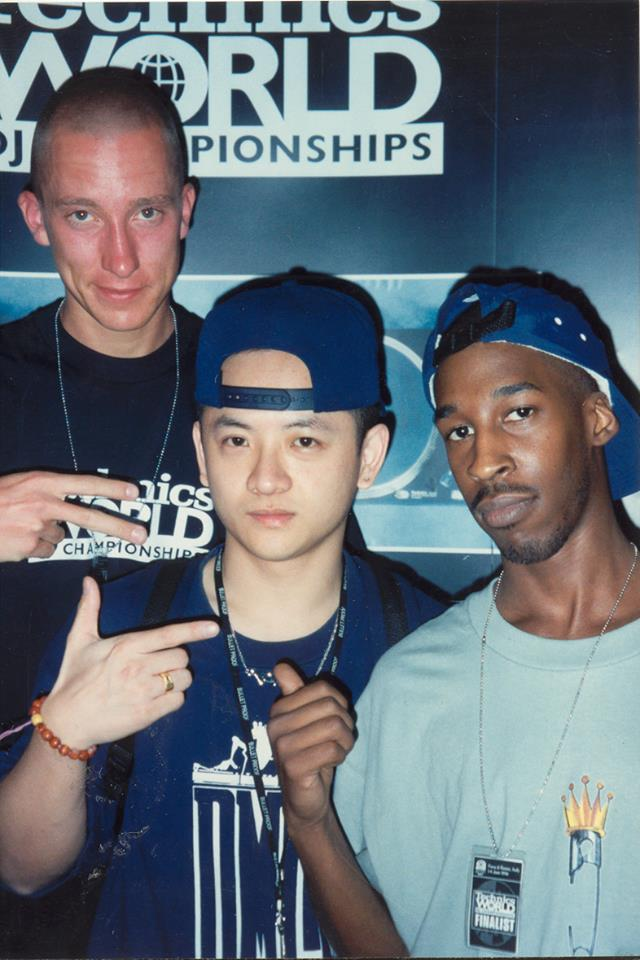 1996 DMC World DJ Championship