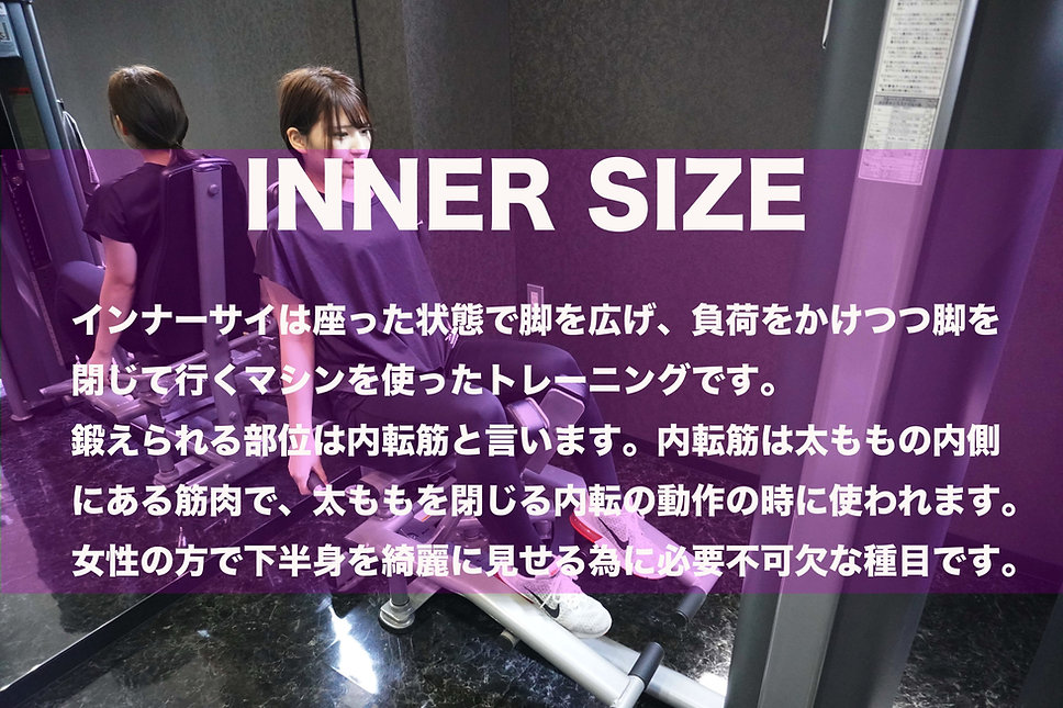 2019-08-10 14.48のイメージ-min.JPG