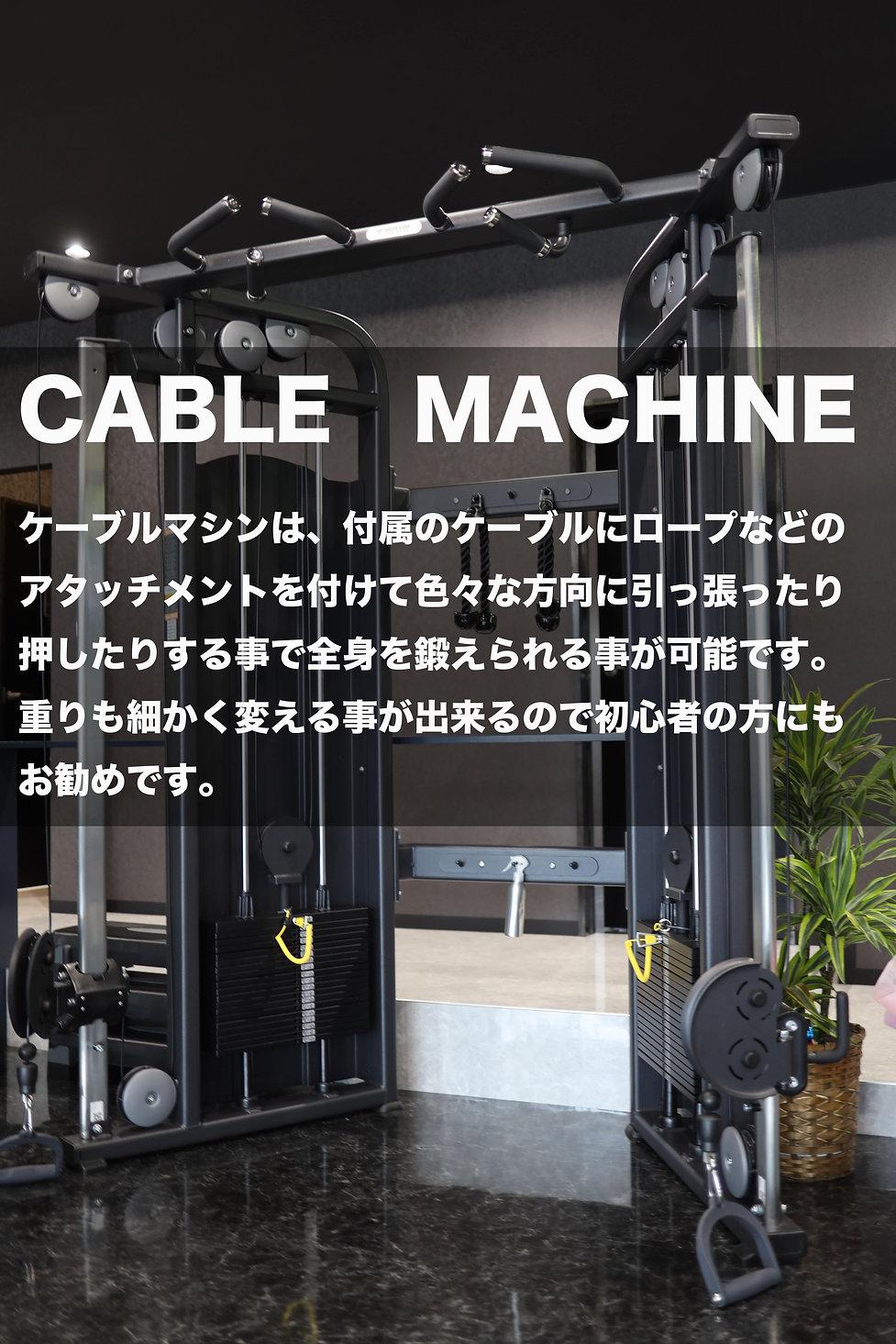 ケーブル-復元 3-min.JPG