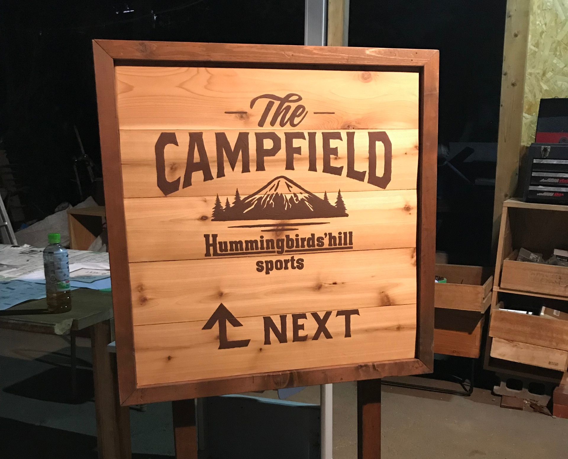 The Campfield 09.jpg