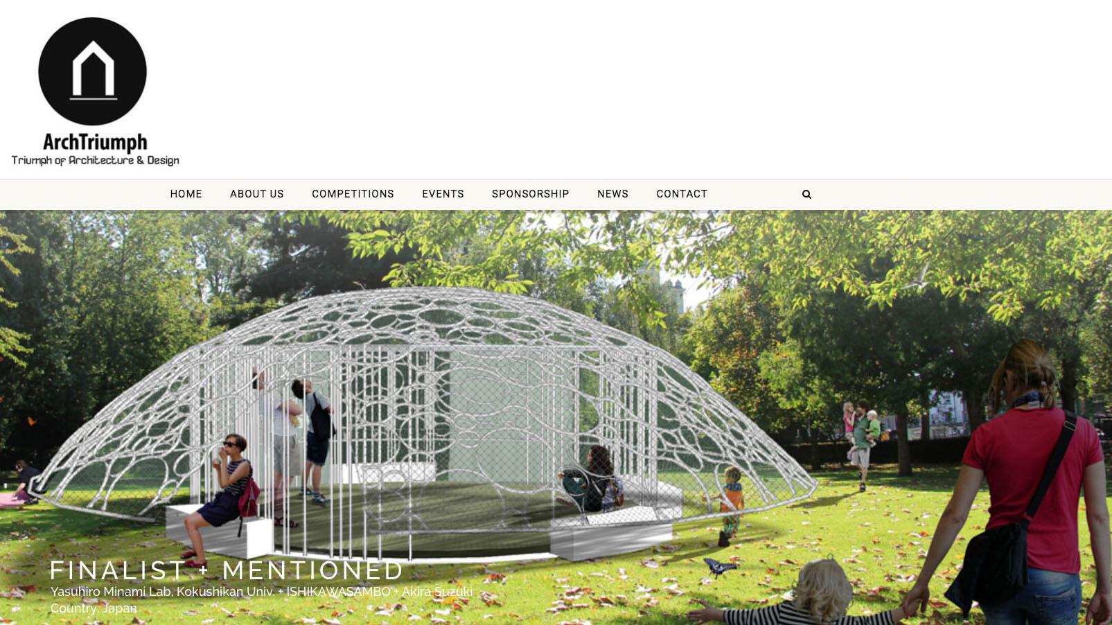 triumph pavilion.jpg