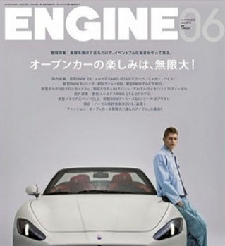 Engine Magazine.jpg