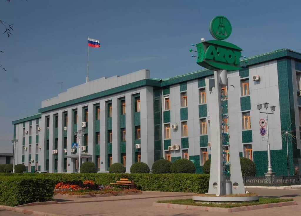 КАО «Азот»- Кемерово