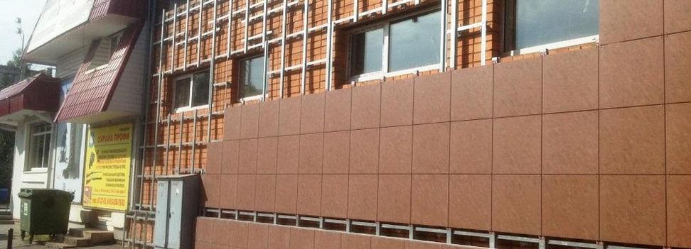 Фасад из керамогранита.jpg