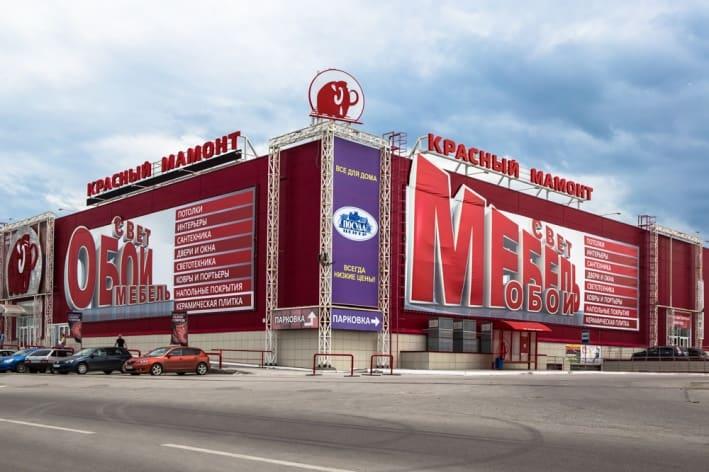 """ТВЦ """"Красный Мамонт""""- Новосибирск"""