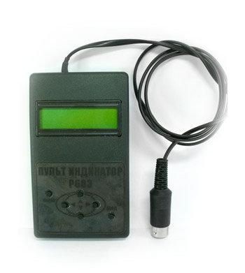 Пульт-индикатор универсальный Р616