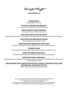 breakfast_buffet_menu-5e24e83205d13.jpg