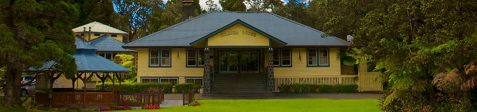 Kilauea Lodge Main Building