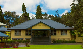 Kilauea Lodge Main Building