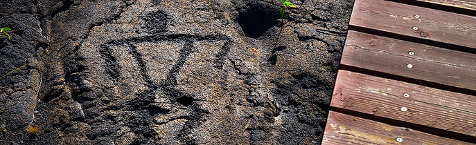 Hawaiian Petroglyph Near Boardwalk