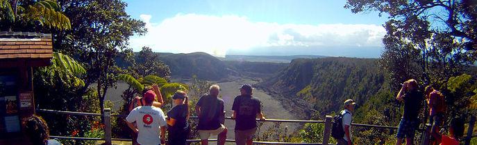 Kilauea Iki Header