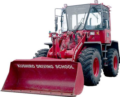 自動車学校 普通免許 大型免許 二輪免許 中型免許 準中型免許 牽引免許 大型特殊免許 KDS釧路自動車学校 大型特殊自動車