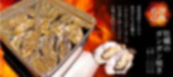釧路食堂 釧路 釧路市 食堂 居酒屋 宴会 食事 ビール 飲み比べ 超炭酸 ハイボール サワー カクテル いくら丼 新子焼き 海産物 激安 牡蠣のガンガン焼き