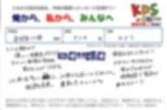 自動車学校 普通免許 大型免許 二輪免許 中型免許 準中型免許 牽引免許 大型特殊免許 KDS釧路自動車学校 先輩からのメッセージ08