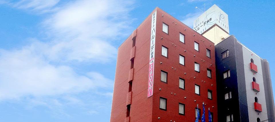 釧路 駅前ホテル JR釧路駅前 ビジネスホテル 格安ホテル パルーデ釧路 外観