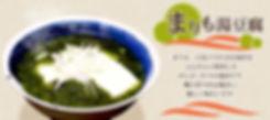 釧路食堂 釧路 釧路市 食堂 居酒屋 宴会 食事 ビール 飲み比べ 超炭酸 ハイボール サワー カクテル いくら丼 新子焼き 海産物 激安 まりも湯豆腐