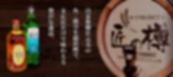 釧路食堂 釧路 釧路市 食堂 居酒屋 宴会 食事 ビール 飲み比べ 超炭酸 ハイボール サワー カクテル いくら丼 新子焼き 海産物 激安 釧路食堂末広店でしか飲めない樽仕込みの角・鏡月を超炭酸で