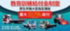 自動車学校 普通免許 大型免許 二輪免許 中型免許 準中型免許 牽引免許 大型特殊免許 KDS釧路自動車学校 教育訓練給付金制度