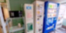 釧路 駅前ホテル JR釧路駅前 ビジネスホテル 格安ホテル パルーデ釧路 無料製氷機と自動販売機