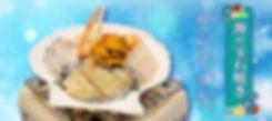 釧路食堂 釧路 釧路市 食堂 居酒屋 宴会 食事 ビール 飲み比べ 超炭酸 ハイボール サワー カクテル いくら丼 新子焼き 海産物 激安 海の宝石焼き