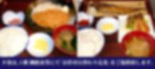 釧路 駅前ホテル JR釧路駅前 ビジネスホテル 格安ホテル パルーデ釧路 夕食は1階釧路食堂にてお任せ日替わり定食をご提供致します