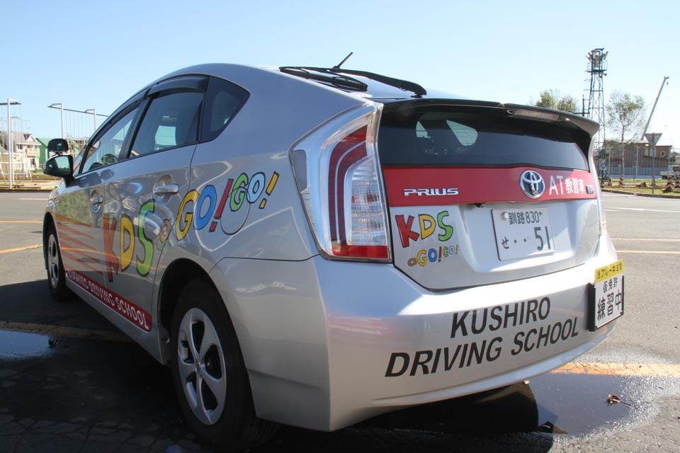 KDS普通免許教習車プリウス後ろ