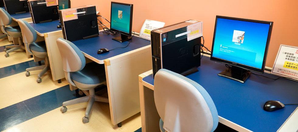 自動車学校 普通免許 大型免許 二輪免許 中型免許 準中型免許 牽引免許 大型特殊免許 KDS釧路自動車学校 効果測定教室
