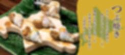 釧路食堂 釧路 釧路市 食堂 居酒屋 宴会 食事 ビール 飲み比べ 超炭酸 ハイボール サワー カクテル いくら丼 新子焼き 海産物 激安 つぶ焼き