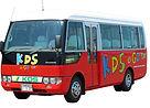 自動車学校 普通免許 大型免許 二輪免許 中型免許 準中型免許 牽引免許 大型特殊免許 KDS釧路自動車学校 送迎バス