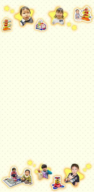 自動車学校 普通免許 大型免許 二輪免許 中型免許 準中型免許 牽引免許 大型特殊免許 KDS釧路自動車学校 キッズルーム